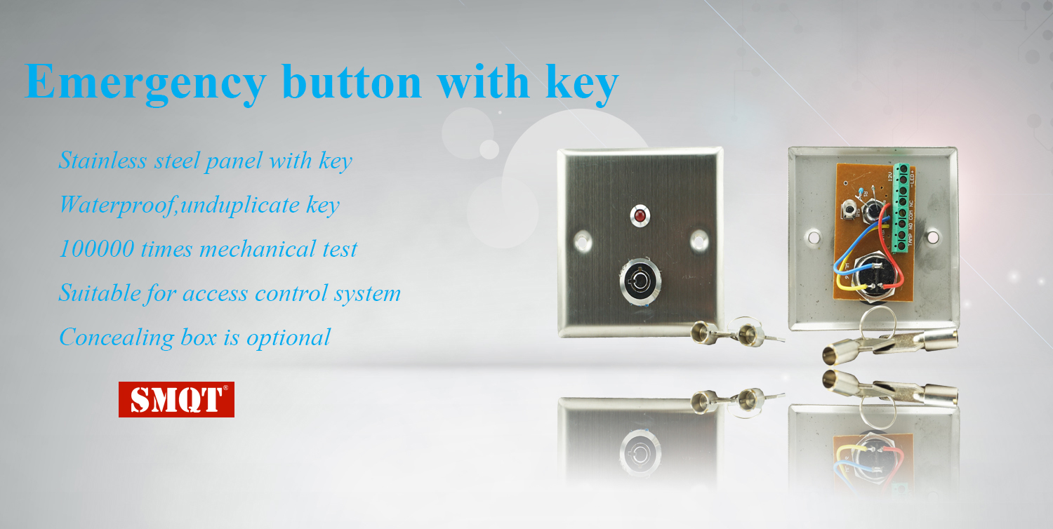 Key open door release button