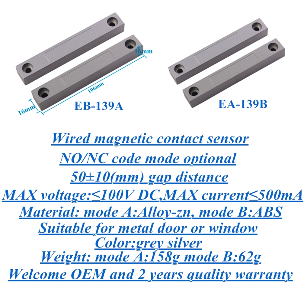 Grey wired magnetic contact sensor EB-139