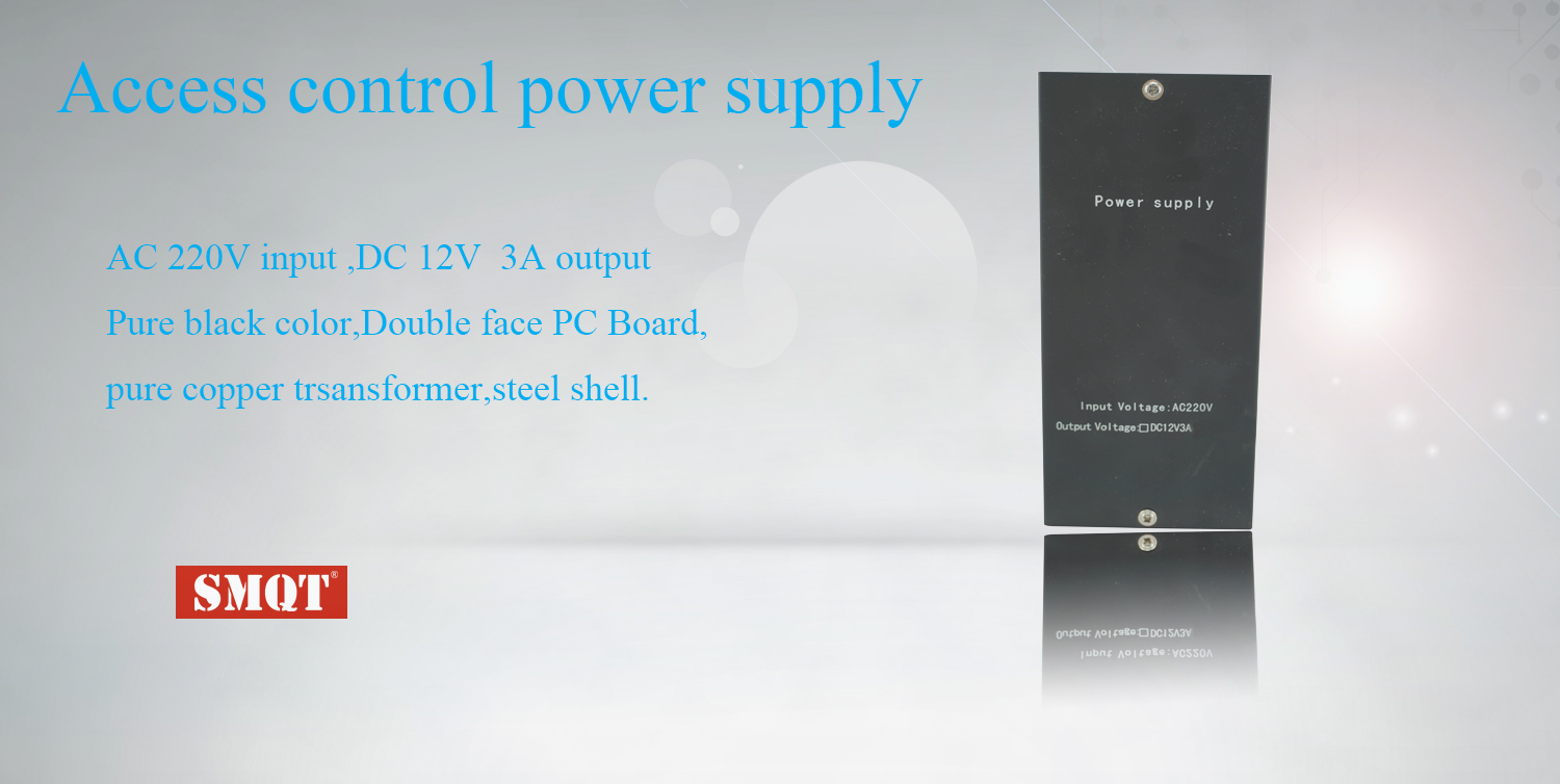 EA-37A,access control power supply,switch power supply, DC 12V,3A power supply,220V power supply