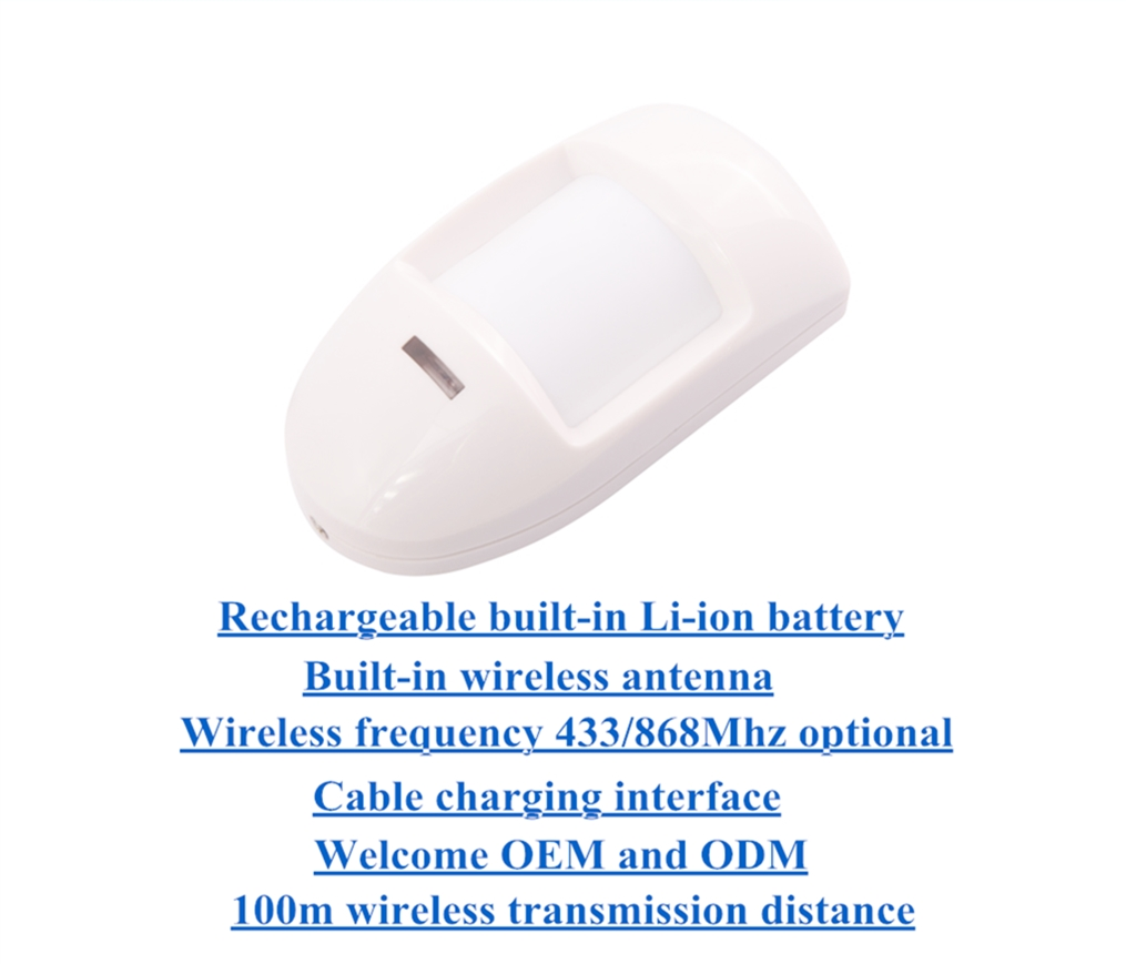 Wireless 433/868Mhz rechargeable pir detector