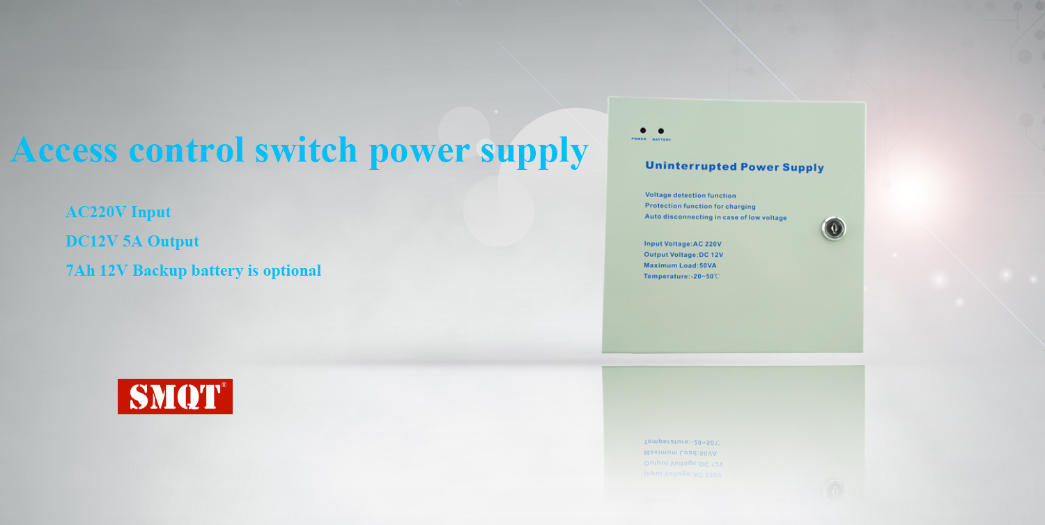 DC 12V 5A power supply,access control power supply,uninterruptible power supply