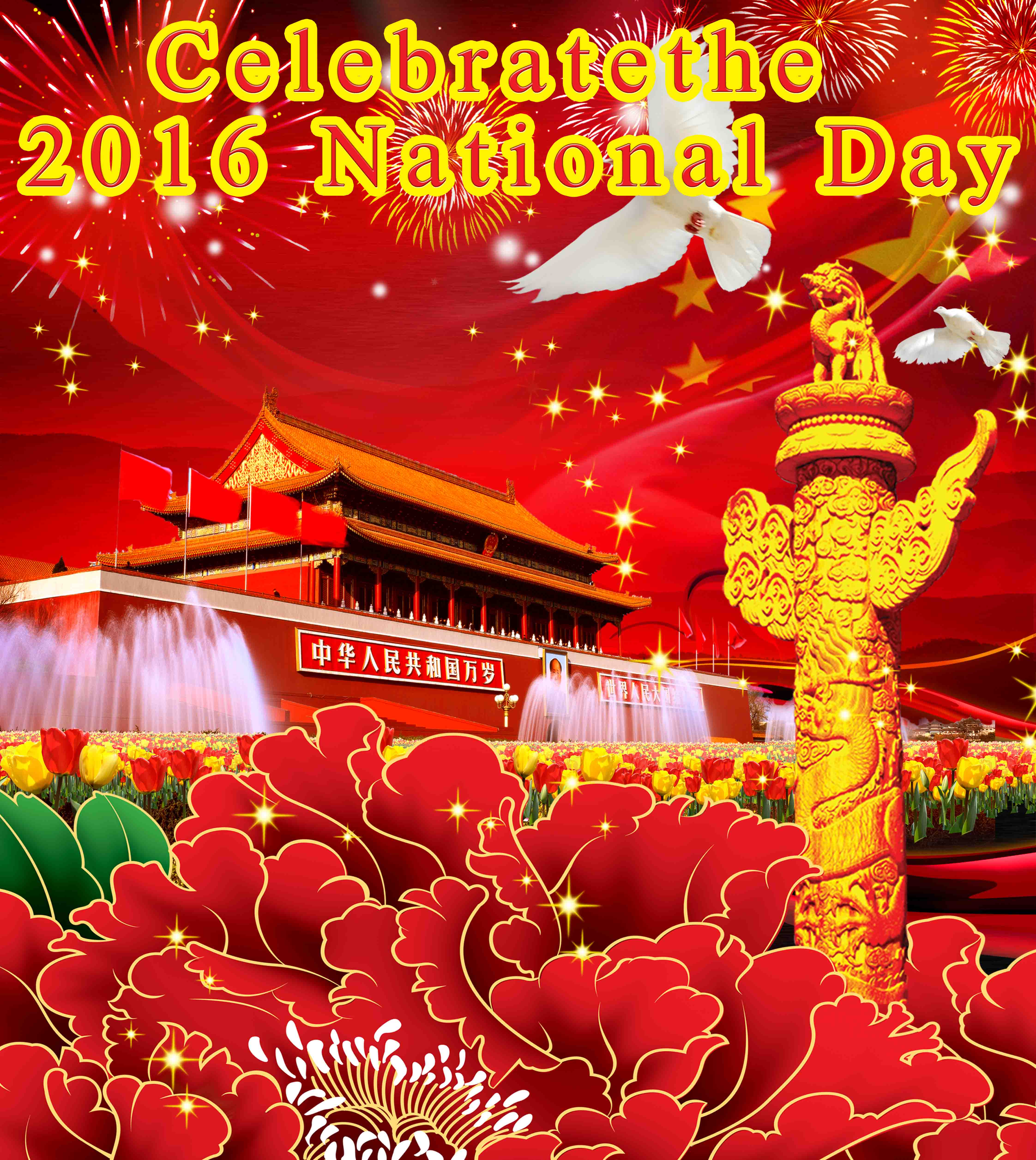 Celebrate the 2016 National Day
