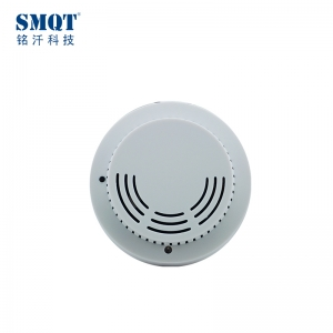2017 High sensitive fire alarm wireless 433mhz/315mhz smoke alarm sensor/detector