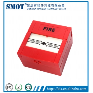 Auto-rest Emergency fire alarm panic button in home security alarm system
