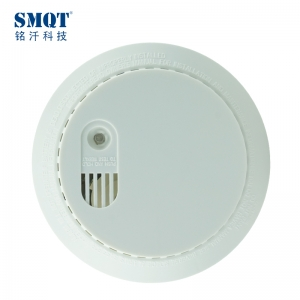 Battery power supply standalone photoelectric smoke detector