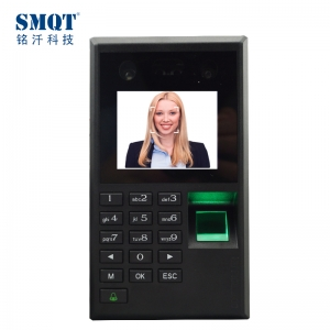 Biometric face and fingerprint recognition door access control reader