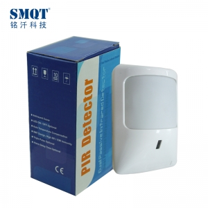 Compatible with alarm panel systems Wired Infrared Motion Detector EB-181