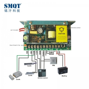 DC 12V 5A switch power supply for access control system