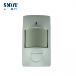 DSC Compatible Wired Pet Immune PIR Motion Detector EB-182