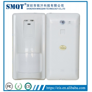 Dual Technology Infrared and Microwave PIR Motion Sensor