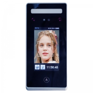 Dynamic face recognition reader