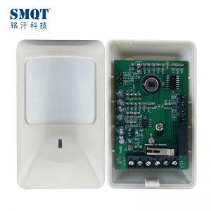 EB-181 Wired  PIR Motion Detector