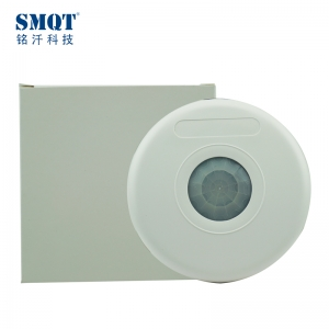EB-184 Wired Ceiling-mounted PIR Detector