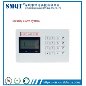 EB-832 wireless gsm intelligent auto dial alarm system with standby battery