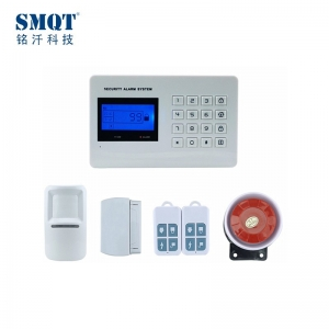 EB-832 wireless intelligent GSM+PSTN home security alarm system