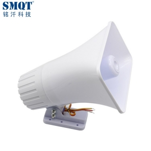 Fire Alarm Fireproof ABS Housing 120dB 30W/40W Electric Horn Siren