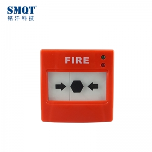 Fire Alarm Key Reset ABS Fireproof Emergency Panic Button