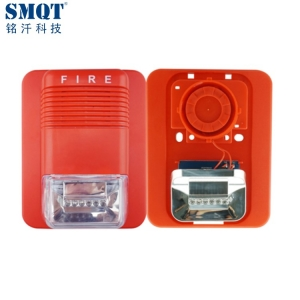 Fire alarm Outdoor Waterproof  3 tones  Electric Strobe Siren