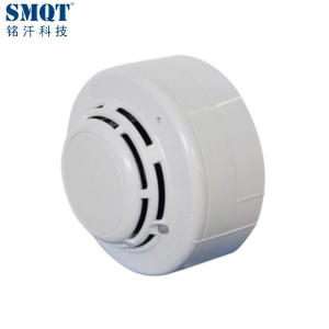 Fire home wired gas detector alarm,gas sensor
