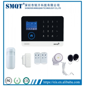 High quality GSM+WIFI wireless APP control alarm system for home