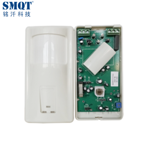 Indoor Wall mounted Infrared+Microwave function PIR Motion Sensor