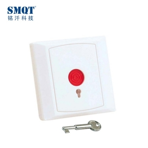 Key-reset/auto-reset Wired Emergency button for Access control system