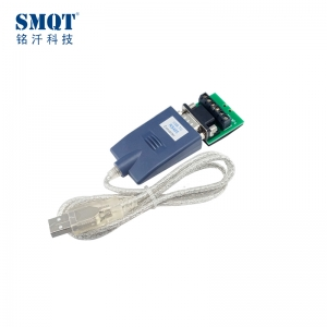 Low prize USB to RS 485 converter for access control system