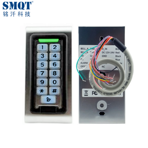 Metal Case Waterproof Single Door Access Control System