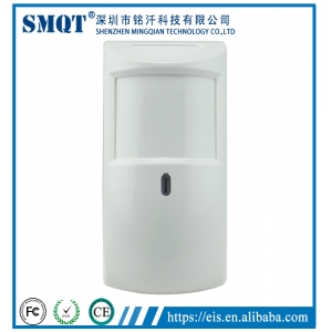 Multi-function and new triple Technology Infrared+Microwave+CPU motion sensor for home alarm