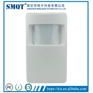 Multi-function wall mounted indoor DC12V infrared motion sensor for home alarm
