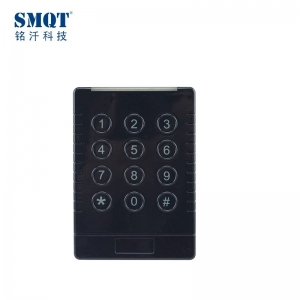 Offline standalone access control keypad with software