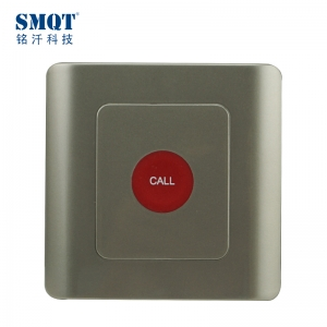 Outdoor Waterproof Wireless 433MHz wall mounted emergency call button