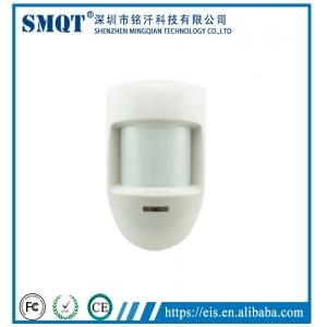 outdoor wireless pir motion sensor for home gsm alarm system