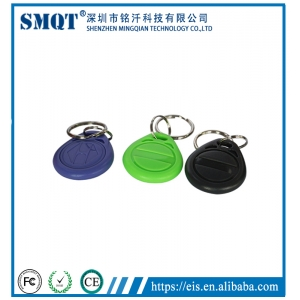 Red/Blue/ Green/ Yellow access control  ID  rfid 125KHz key fob