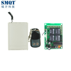 SMQT Four CH wireless 433mhz/315mhz remote controller with transmitter