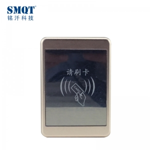 SMQT New Mini Size WG26 /WG34  IC 13.56MHz card Metal waterproof  RFID access control reader EA-90