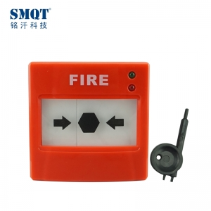 SMQT fire alarm resettable manual call point emergerncy button without glass