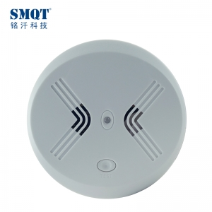 Standalone&Wireless 433Mhz Carbon Monoxide CO Gas Alarm Detector