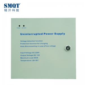 Uninterruptible 12V 5A Power Supply for Access control system