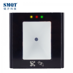WG signal Access Control QR Code Card reader with IC 13.56MH ID 125KHz optional