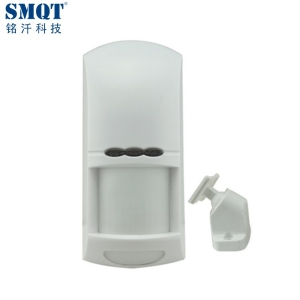 Wired 110 degree  Infrared+Microwave Outdoor PIR Motion Sensor