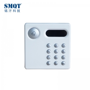 black or white smart rfid card reader for access control system