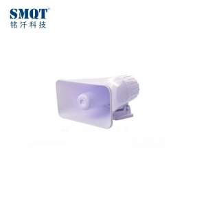fireproof home alarm white electric siren 30w/40w