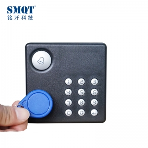 waterproof RFID wiegand card reader keypad for access control system EA-93K