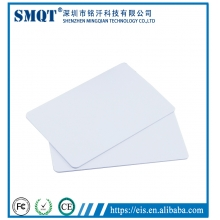 China 125KHz ID thin smart card for access control system factory
