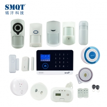 China 2017 latest burglar alarm system wireless GSM(2G/3G) smart home alarm system kit with APP+WIFI+GPRS+IP Camera+Voice Function factory