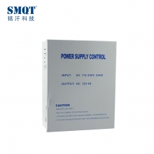 China 220v 12v switching power supply for access control and door phone system factory