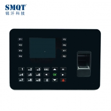 China 3 Inch TFT display  biometric fingerprint and card time attendance and access control machine factory