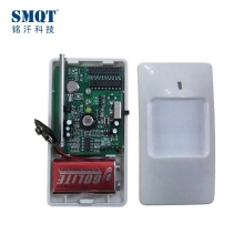China 315/433MHz wireless infrared detector for home alarm factory
