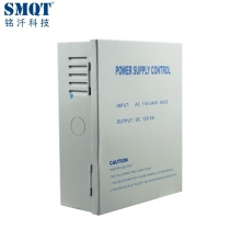 China Access Control DC 12V Type Switching Power Supply built-in backup battery factory